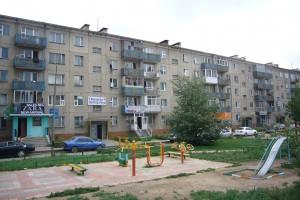 Center Mongolia 2009 059
